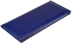 Визитница настольная на 96 визиток   Nappa синий - фото 5510