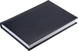 Ежедневник датированный на 2020 год А5  Sevilia синий темный