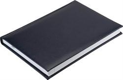 Ежедневник недатированный А5 Sevilia синий темный