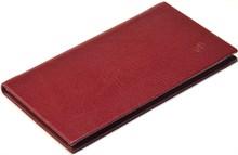Книжка телефонная карманная Sevilia бордовый