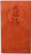 Папка счет, А5, коричневый