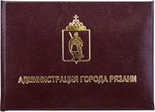 Удостоверение из Balacrona бордового цвета 100х70 мм